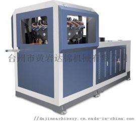 台州达锦供应全自动压盖机成型机瓶盖压机