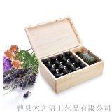 木质多格精油收纳盒木盒松木混装精油包装盒可定制