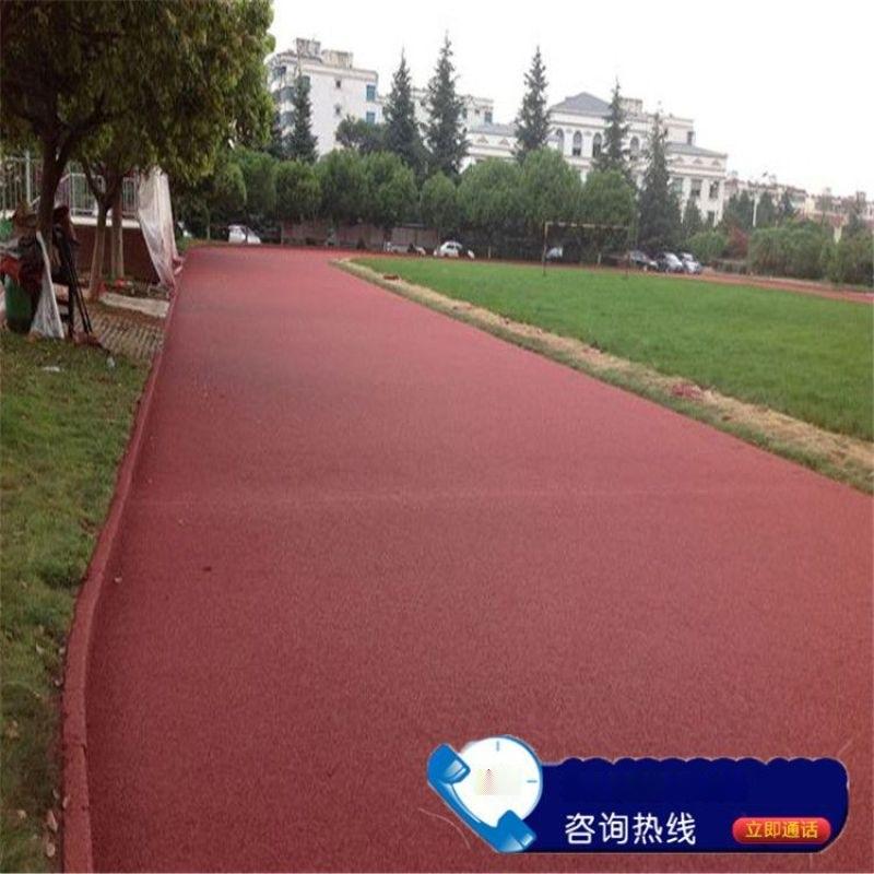 昭通市游乐场塑胶跑道厂价直销 游乐场运动跑道定制