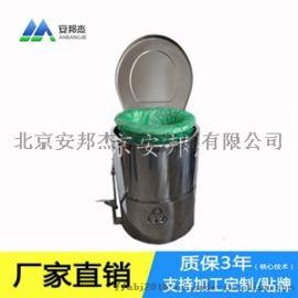 旅游车载马桶移动式便携坐便器