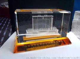 工程活动庆典纪念品,广州水晶商务礼品定做