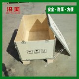 胶合板木箱免熏蒸物流快递箱钢带包边箱可拆卸带