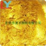 美縫劑顏料專用默克金珠光粉 黃金箔粉24K 描金粉