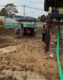 洗沙污水处理设备,离心式泥浆脱水机