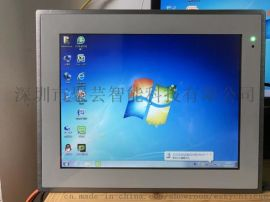 深圳聚芸工业标准平板电脑多串口抗干扰