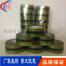 新秀厂家直销石膏线条专用包装封箱胶带印字OPP胶带