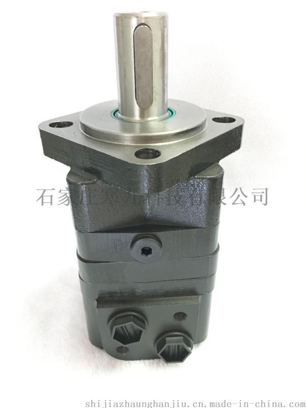 工程挖掘机大扭矩 摆线液压马达BMS-80 OMS80
