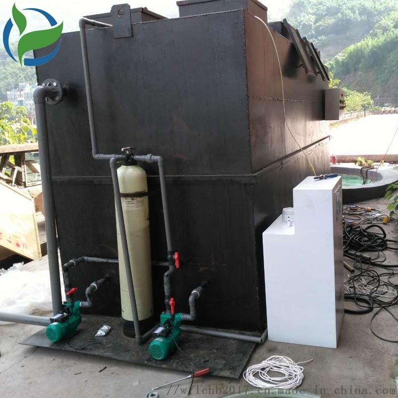 山东厂家直销AO工艺一体化污水处理设备,地埋式