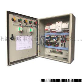 供应双电源控制箱生产厂家管道泵控制箱一用一备2.2kw