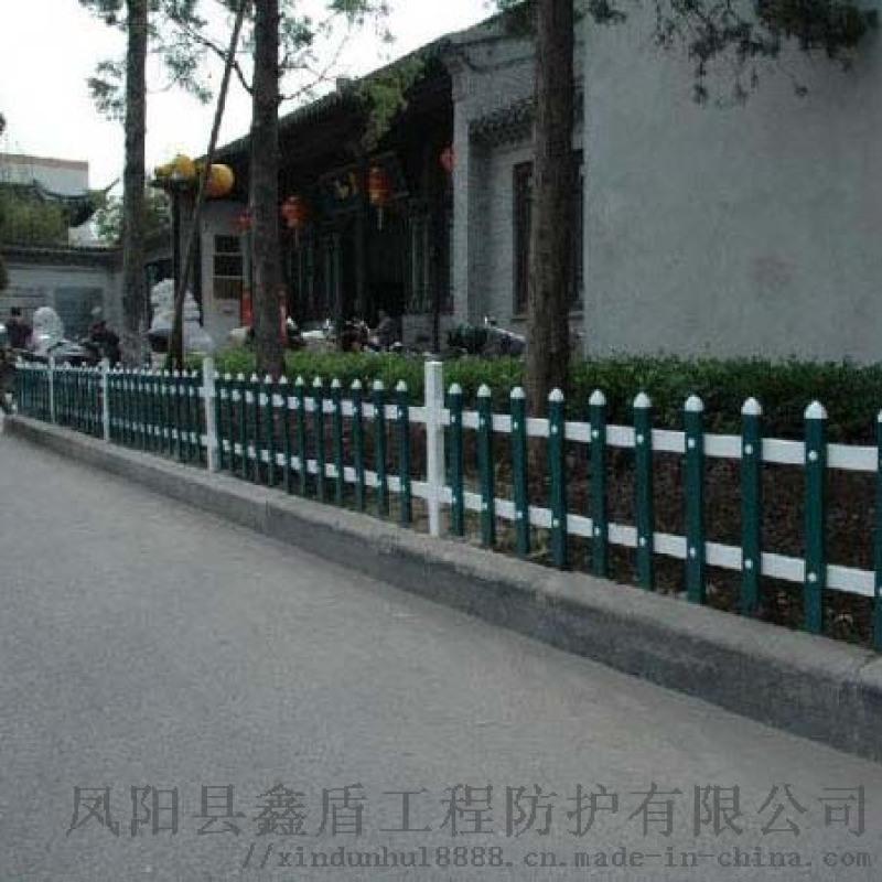 上海草坪塑钢护栏 pvc栅栏 绿化护栏