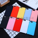 液态硅胶苹果X手机壳防摔三包iphone8保护套