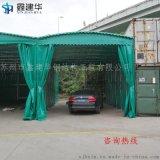 紹興廠家定製推拉雨篷活動帳篷物流倉儲棚移動停車蓬