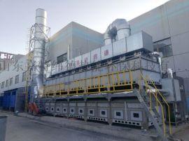 催化燃烧设备干式过滤系统处理喷涂废气净化效率高