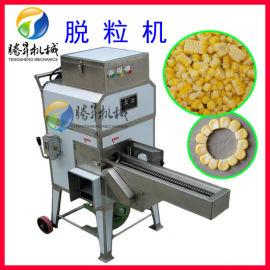 台湾玉米脱粒设备 鲜玉米脱粒机