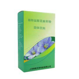 植物甾醇亚麻籽粉代加工微商电商提供代理服务