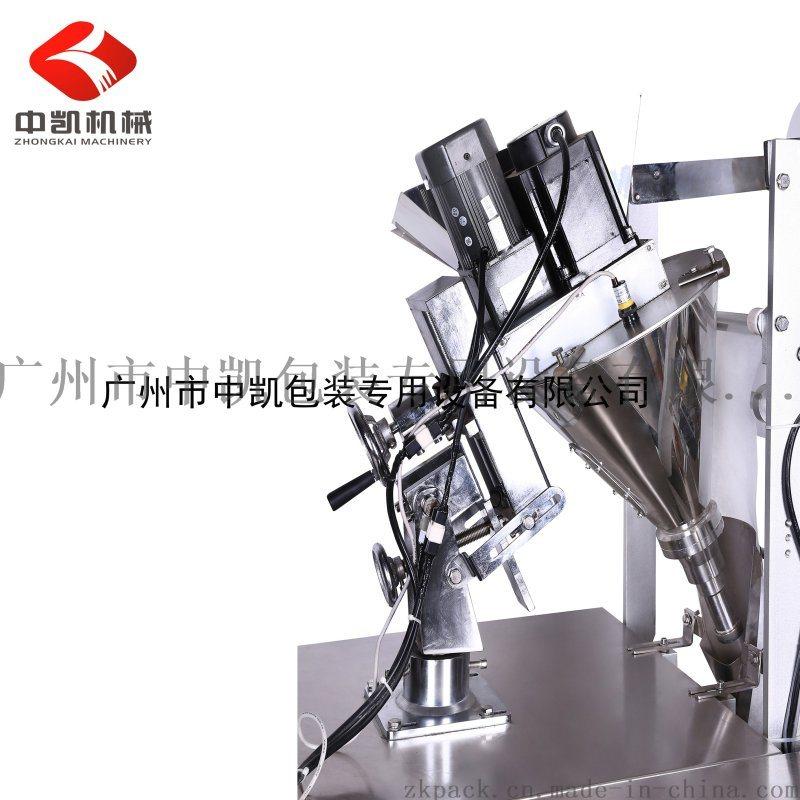 厂家直销全自动无纺布颗粒包装机干燥剂定量包装机