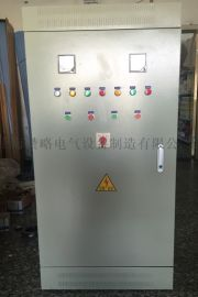 380V电源水泵电机启动柜22KW自耦降压起动柜 优质全铜供应