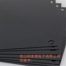 南京PC 绝缘材料、黑色PC绝缘垫片