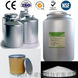 水杨羟肟酸厂家 专注生产十年