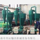 風吸式抽糧吸糧機 移動式水泥粉輸送機