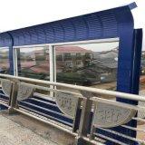 郑州铁路声屏障施工图纸,铁路声屏障安装高度是多少