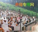 晟卿廠家銷售1.5米x30米綠色養雞鐵絲網多錢一米