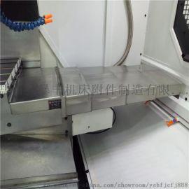 台湾亚威SP-4016龙门加工中心导轨钢板防护罩