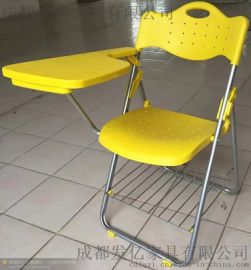 学生培训  培训椅 带写字板培训椅供应商