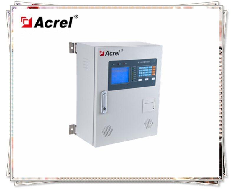壁掛式火災監控系統,二匯流排RS485火災監控系統