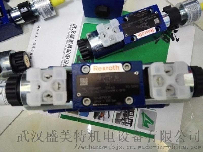电磁阀4WE10D-3X/CG24N9K4 好