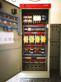 消防喷淋稳压水泵控制柜降压启动水泵控制箱90kw一用一备带双电源