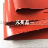 品一厂家生产无碱钢丝硅胶布耐高温防火布