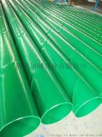 四川涂塑钢管  涂塑复合钢管 衬塑钢管生产厂家