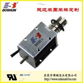東莞博順定制醫療設備電磁鐵 BS-1240S-30