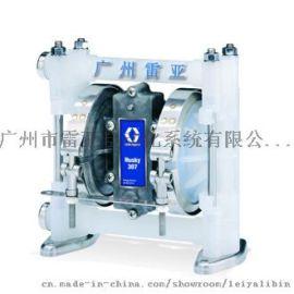 美国GRACO品牌HUSKY307气动隔膜泵