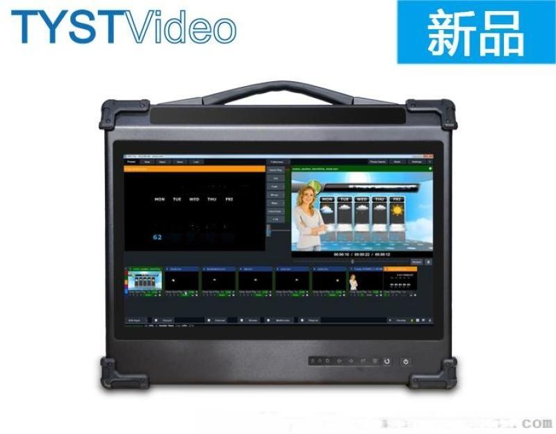 輸入4路實時摳像直播錄播觸摸屏系統電視臺融媒體設備
