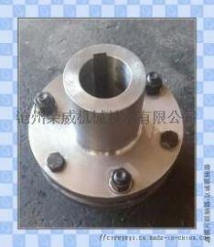 生产JZM膜片联轴器/荣威机械