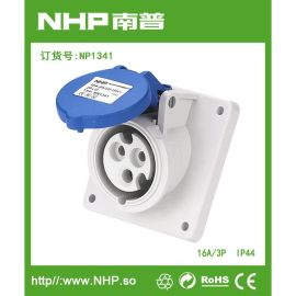 NHP 供应防水电源插座航空插座 防水工业插座 16A/3P-5P