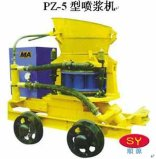 噴漿機,PZ-5型噴漿機