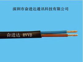 扁护套线RVVB2*1.0