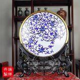 景泰蓝10寸青花圆盘(A191003)