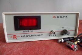 DJ型动态测力表厂家
