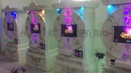 电玩娱乐设备投放景区商超影院新宠命运之轮占卜机