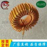 黄白环环形电感 5026环形电感 铁粉芯环形电感