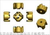 長安抄數設計,3D列印,3D外觀設計