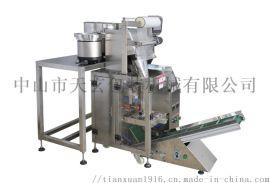 天玄全自动双盘称重包装机,装袋机,套膜机