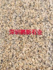 深圳石材厂家-火烧面路沿石-花岗岩黄锈石板材