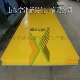 厂家直供防腐耐磨超高分子聚乙烯板