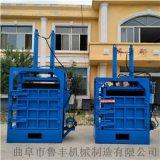 上海廢品液壓打包機供應商