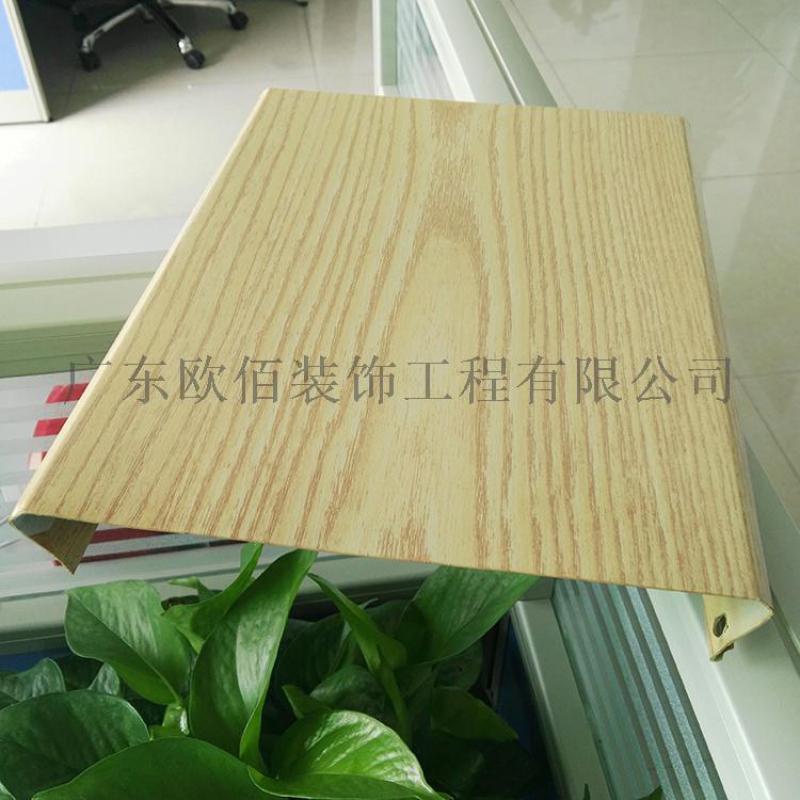 木紋防風鋁條扣 藝術裝飾仿木紋條扣天花